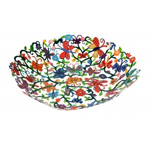 Yair Emanuel Laser Cut Hand Painted Colorful Bowl - Butterflies