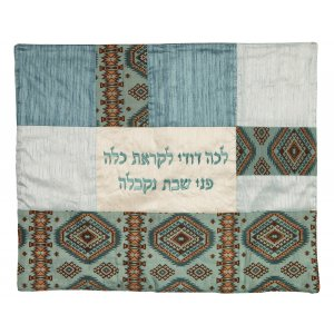 Yair Emanuel Turquoise Embroidered Lecha Dodi Shabbat Hot Plate Plate Cover
