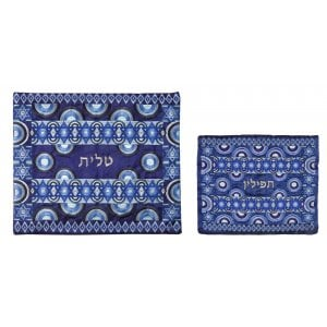 Yair Emanuel Blue Embroidered Tallit & Tefillin bag Set - Stars of David
