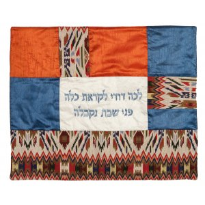 Yair Emanuel Multi Colored Embroidered Lecha Dodi Shabbat Hot Plate Plata Cover