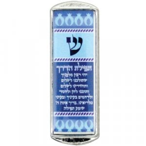 Nickel Plated Blue Car Mezuzah - Pomegranates and Traveler's Prayer