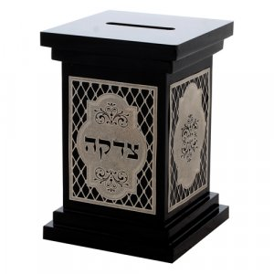 Brown Mahogany Wood Tzedakah box with Ornamental Metal Plate