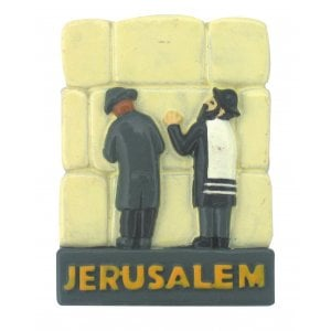 Polyresin Magnet - Jews Praying at the Kotel Western Wall