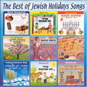 Best of Jewish Holiday Audio CD