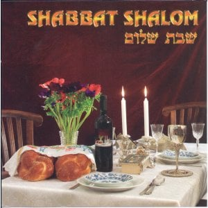 Hebrew Shabbat Songs - Shabbat Shalom Audio CD