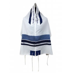 Ronit Gur Blue White Stripe Tallit Set