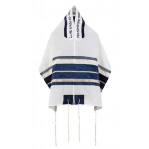 Ronit Gur Navy and Gold Stripes Tallit Prayer Shawl with Blessing with Bag and Kippah