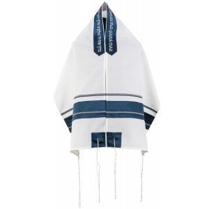 Ronit Gur Tallit Set with Elegant Blue Stripes