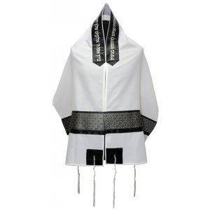 Elegant Gray and Black on White Tallit Set by Ronit Gur