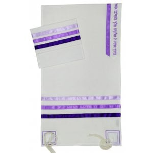 Vivid Purple Stripe Tallit Set By Ronit Gur