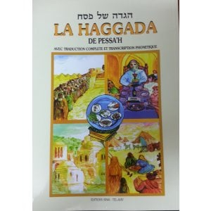 Phonetic Sefardic Haggadah with French Translation - Softcover