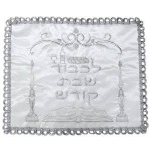 Satin Challah Cover with Candlesticks Design in Silver