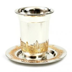 Silver plated with Gold Color Kiddush Cup and Tray - Jerusalem Design