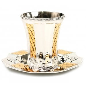 Silver plated Kiddush Cup and Tray with Gold Color Accents