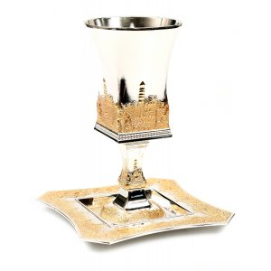 Silver plated Gold Color Square Jerusalem Kiddush Cup and Tray