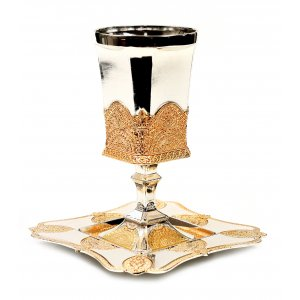 Kiddush Cup And Base Filigree design with Gold Accents