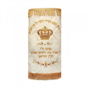 Elegant Crown and Swirl Torah Mantel