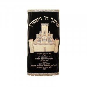 Bird's Eye View of the Beit HaMikdash (Holy Temple) Torah Mantel