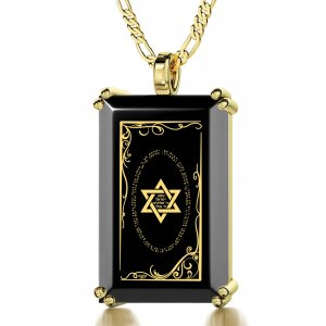 Nano Necklace For Men - Gold Plated Star of David Shema