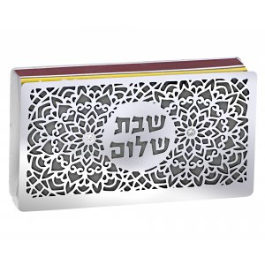 Dorit Judaica Matchbox Holder, Flowerburst Design and Shabbat Shalom