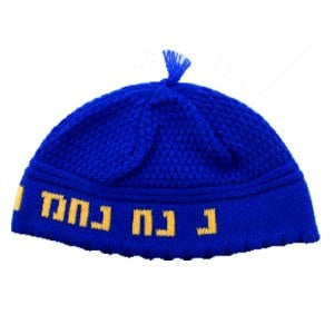Frik Kippah Nachman in blue and yellow