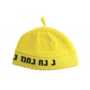 Frik Kippah Nachman in bright yellow
