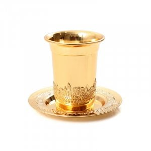 Gold Color Kiddush Cup and Tray - Jerusalem Design