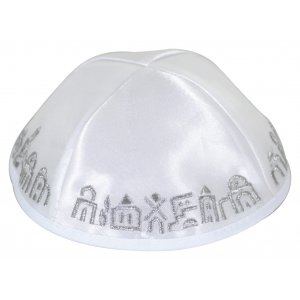 Silver Jerusalem Design White Satin Kippah