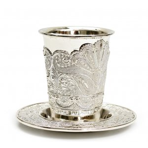 Filigree Kiddush Cup and Tray - Silver Plated