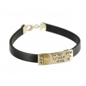 Golan Leather Men Bracelet with Sterling Silver Hebrew Shema Yisrael Prayer