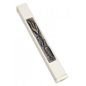 Off-White Aluminum Mezuzah Case Ornate Metal Shin - Grape Clusters