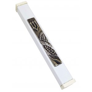 White Aluminum Mezuzah Case Ornate Shin - Wheat Motif