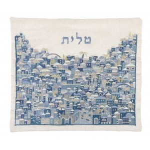 Yair Emanuel Embroidered Blue Tallit & Tefillin Bag Set - Jerusalem