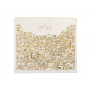 Yair Emanuel Embroidered Beige Tallit & Tefillin Bag Set -Jerusalem