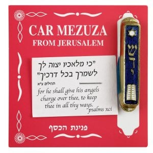Gold Plated Car Mezuzah with Divine Name, Tablet, Star of David - Blue