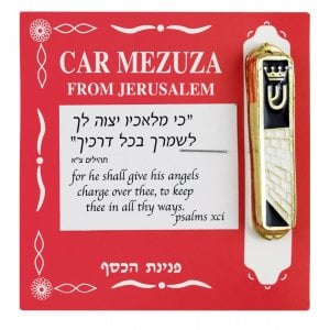 Gold Plated Car Mezuzah - Shin, Crown and Western Wall