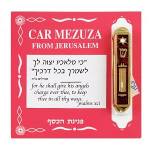 Gold Plated Car Mezuzah with Star of David, Shin, Torah Scroll - Maroon