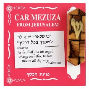 Olive Wood Car Mezuzah - Decorative Shin Letter
