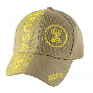 Jerusalem Baseball Cap with Menorah Emblem