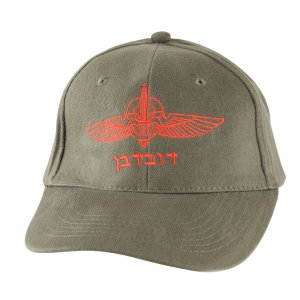 Brown-gray Baseball Cap - IDF Duvdevan Emblem