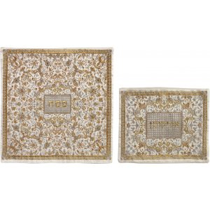 Yair Emanuel Embroidered Floral Matzah & Afikoman Set - Gold and Silver