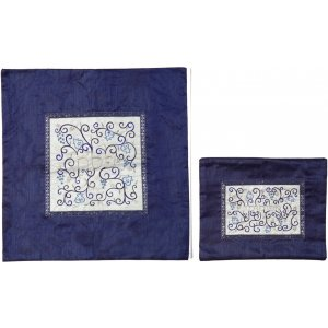Yair Emanuel Embroidered Twirls Matzah & Afikoman Set - Royal Blue