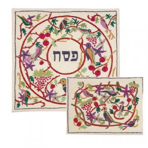 Yair Emanuel Hand Embroidered Matzah and Afikoman Set - Pastoral Scene