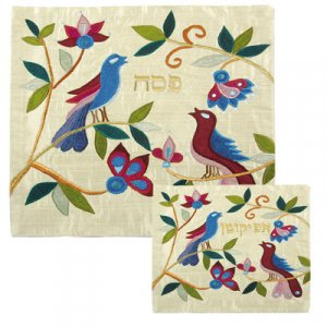 Yair Emanuel Silk Applique Matzah Cover & Afikoman Bag - Birds on Trees