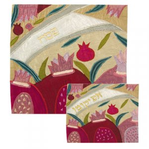 Yair Emanuel Silk Applique Matzah & Afikoman Set - Crown Pomegranates on Gold