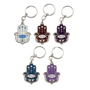 Colorful Hamsa Keychain, Mazak - Mazal in Hebrew with Good Luck Symbols