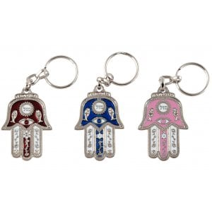 Colorful Hamsa Keychain - Mazal in Hebrew with Fish and Eye