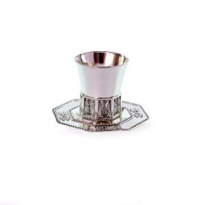 Silver Plated Junior Kiddush Cup with Matching Plate