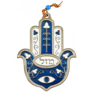 Hamsa Wall Decoration with Hebrew Mazal and Eye and Flowers - Teal
