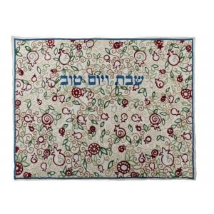 Yair Emanuel Embroidered Challah Cover, Leafy Pomegranates - Red and Green